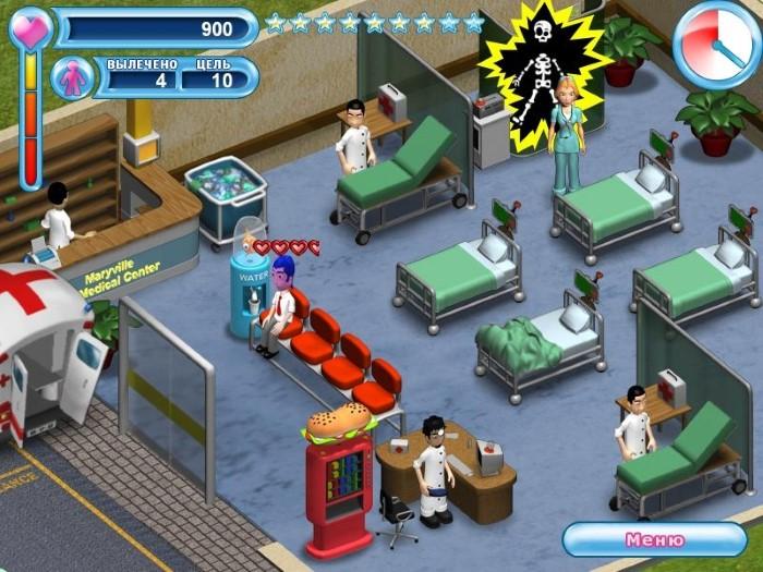 Игры больница 10