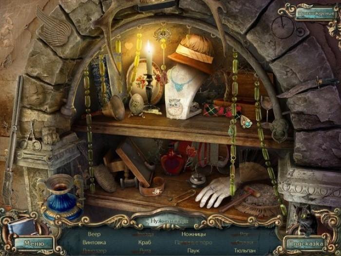 Новинки игр поиск предметов на русском языке
