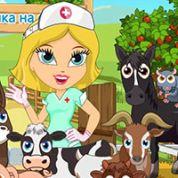 Госпиталь для животных скачать игру онлайнi ролевая игра по сериалу дочки матери